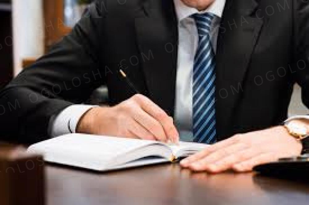 Зміна прізвища, та/або імені, та/або по батькові фізичної особи – підприємця