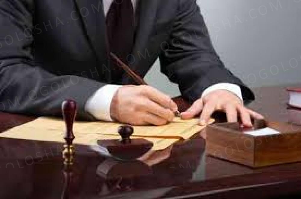 Зміна відомостей про осіб, які можуть вчиняти дії від імені фізичної особи - підприємця, у тому числі підписувати договори, подавати документи для державної реєстрації тощо