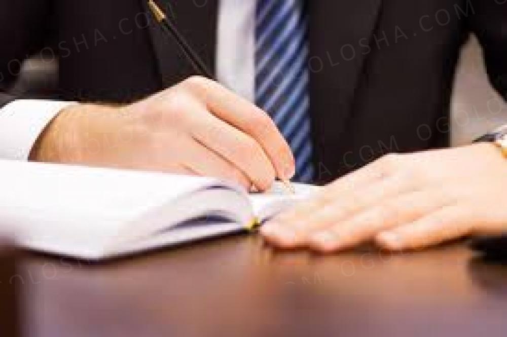 Приведение Устава (Статута) общественной организации (ОО,ГО) в соответствие к действующему Закону и Налоговому кодексу Украины.