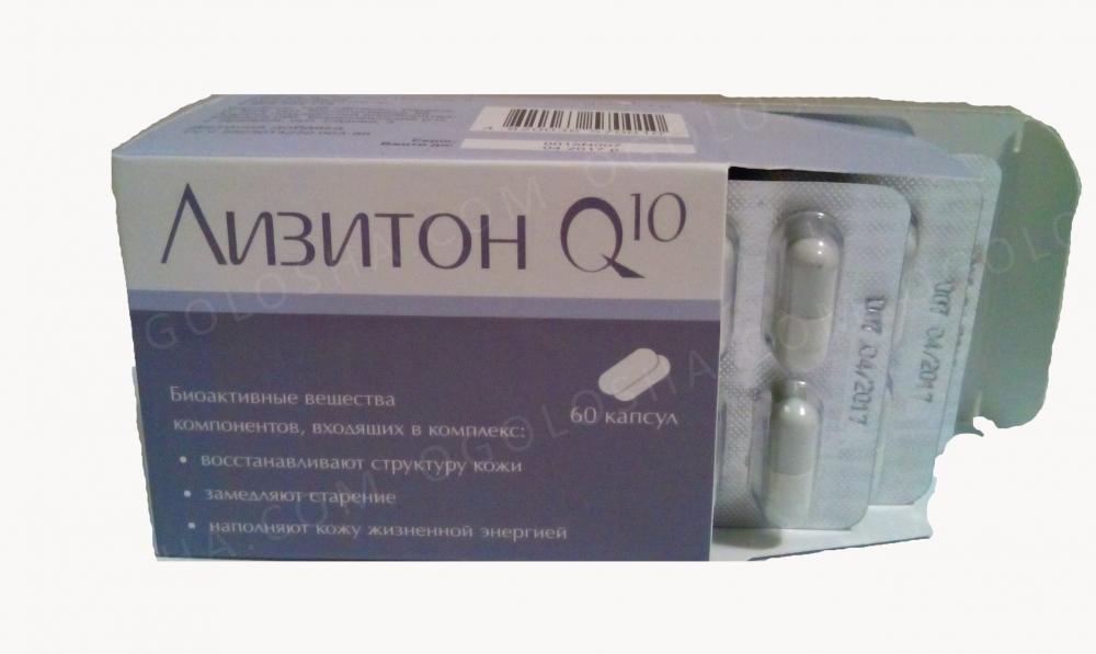 Лизитон-Q10. Натуральный биоактивный комплекс: молодости, здоровья и красоты.