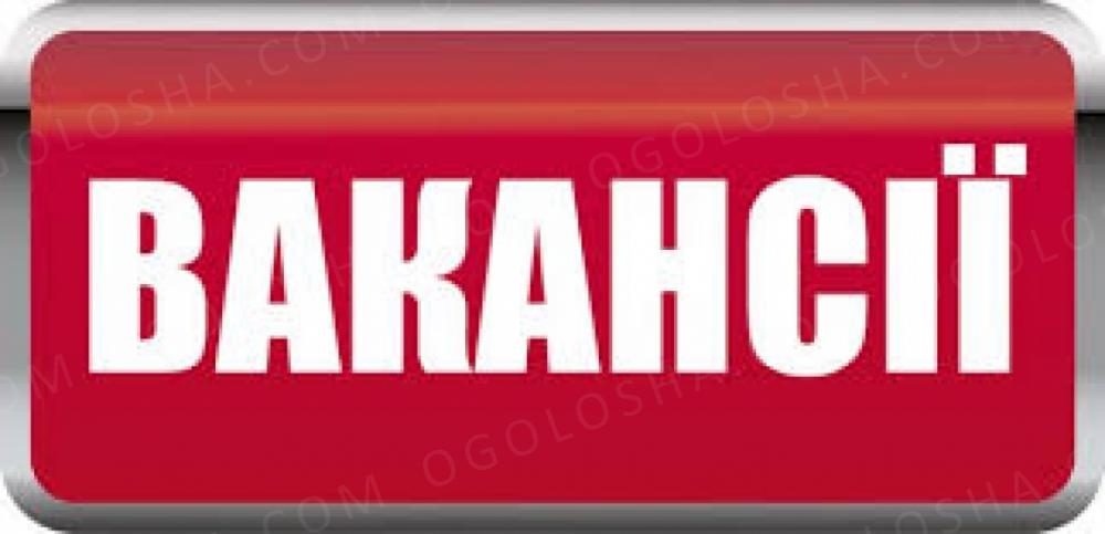 Прибиральник за графік 2/2 зарплата за 16 змын 3500(шевченкывський р-н