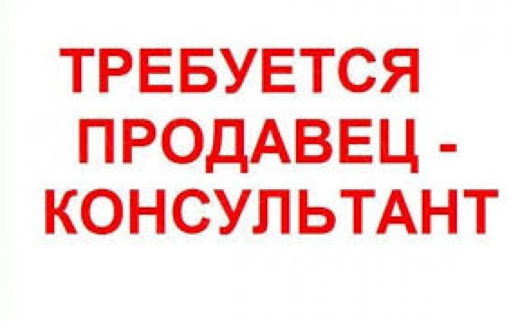 Продавец (метро Тараса Шевченко)