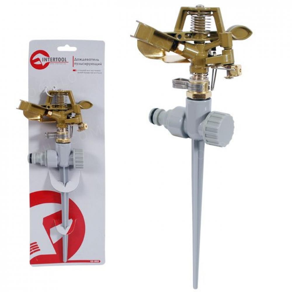Дождеватель пульсирующий с полной/частичной зоной по INTERTOOL GE-0052