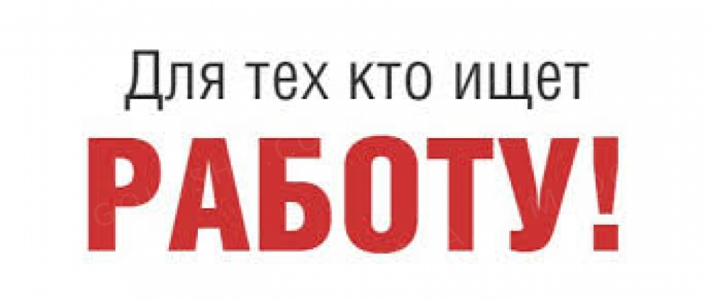 Кухар 300 грн зміна район метро вокзальна