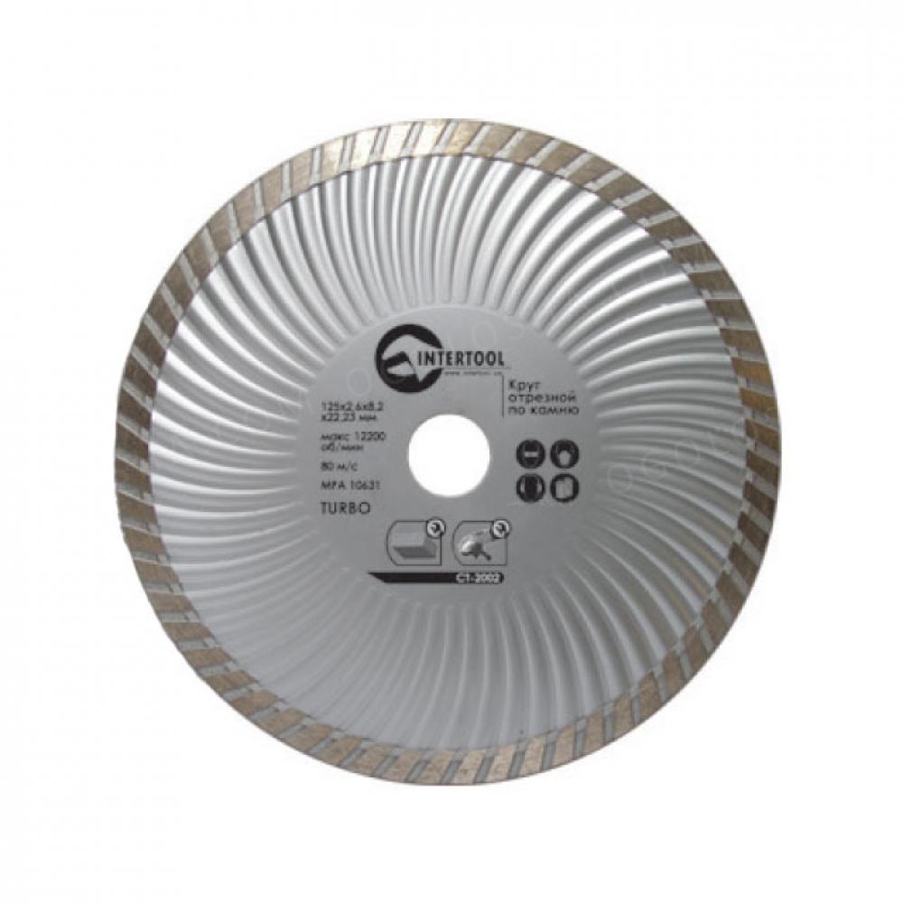 Диск отрезной Turbo, алмазный 230мм, 16-18% INTERTOOL CT-2005