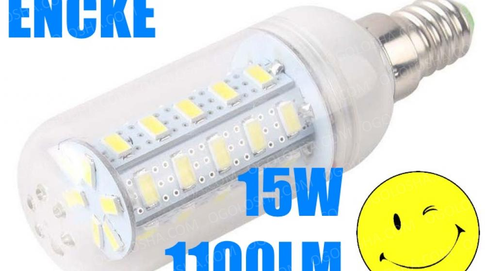 Светодиодная LED (ЛЕД) лампа CORN кукурузка GoodLight 15Вт 1100лм