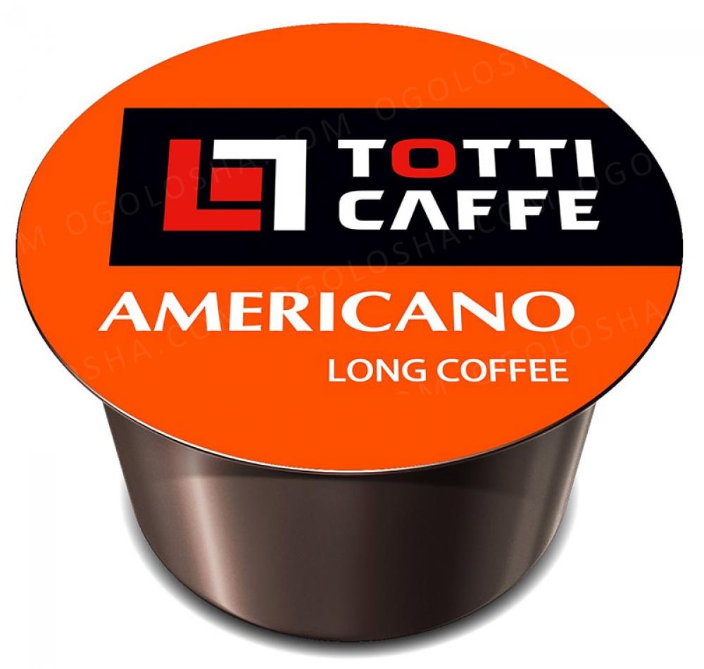 Кофе в капсулах TOTTI Caffe Americano 100шт по 8гр
