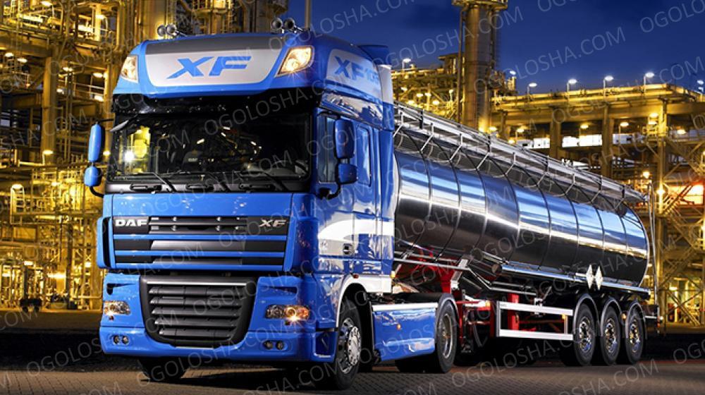 Перевозка нефтепродуктов по Украине 14грн/км