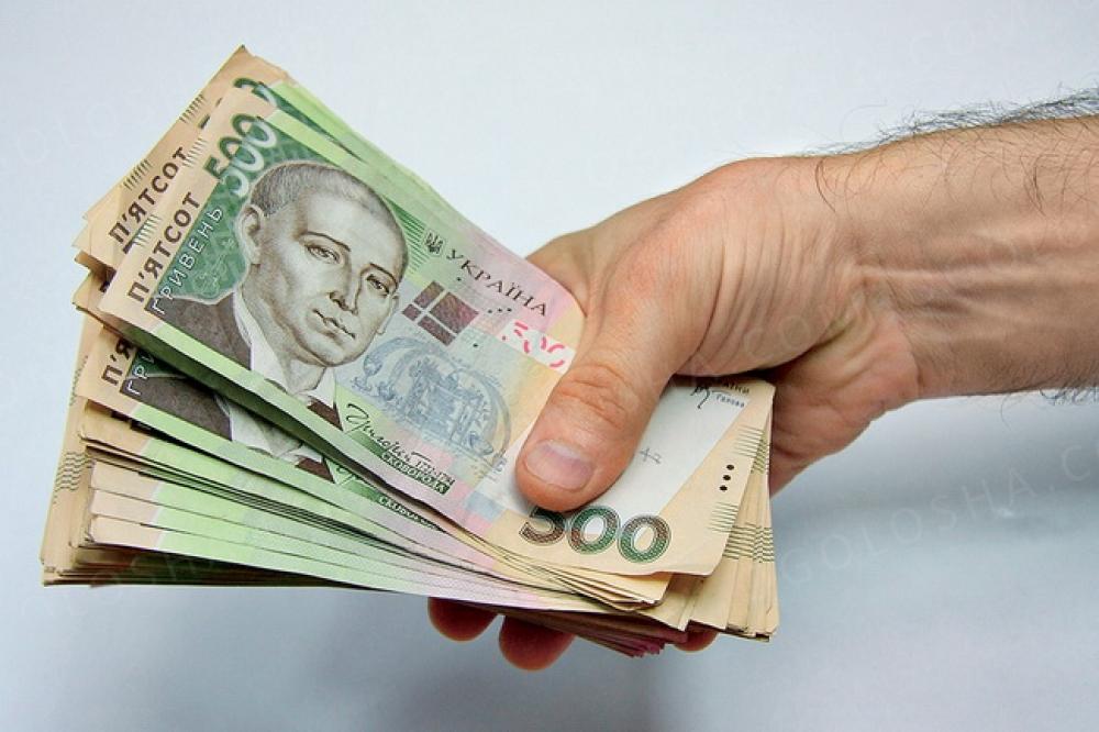 взять деньги в кредит в украине