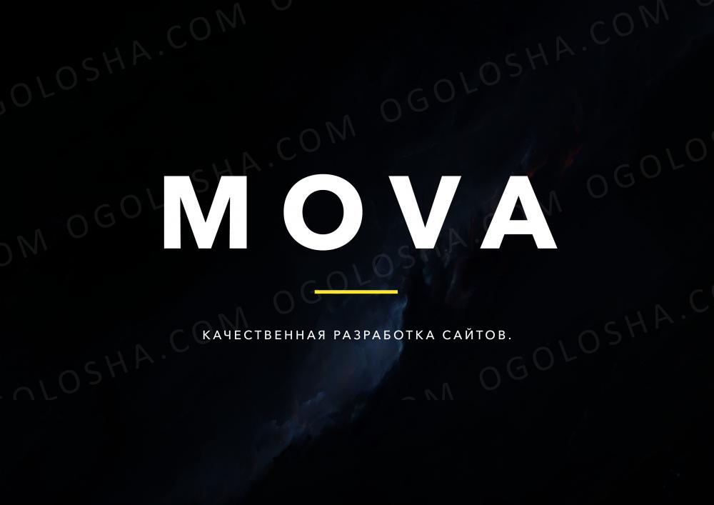 MOVA - Качественная разработка сайтов