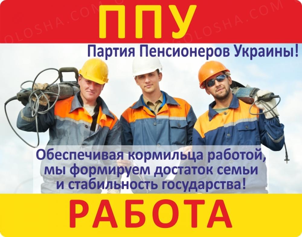 Рабочие на тентовую фабрику в Польше