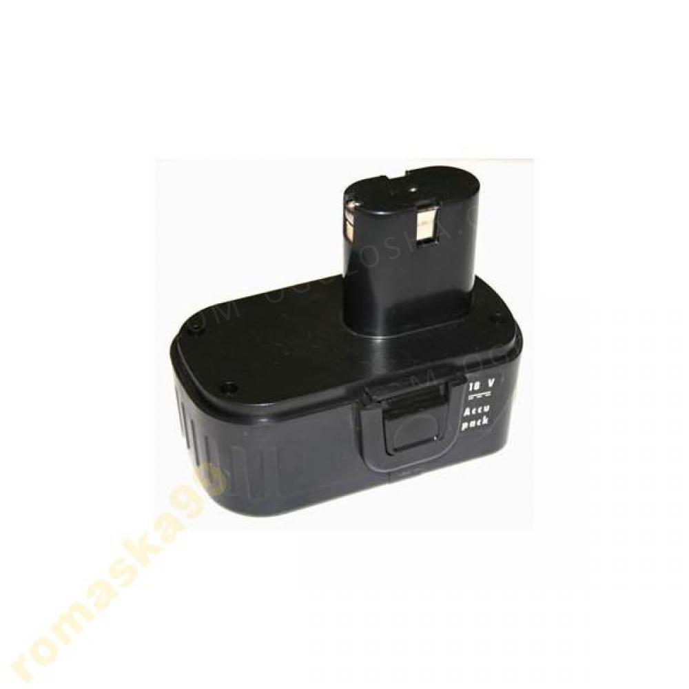Аккумулятор для шуруповёрта 18В (прямий)