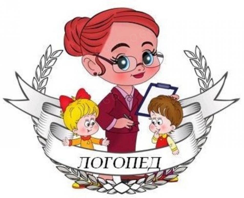 Логопед на Троещине