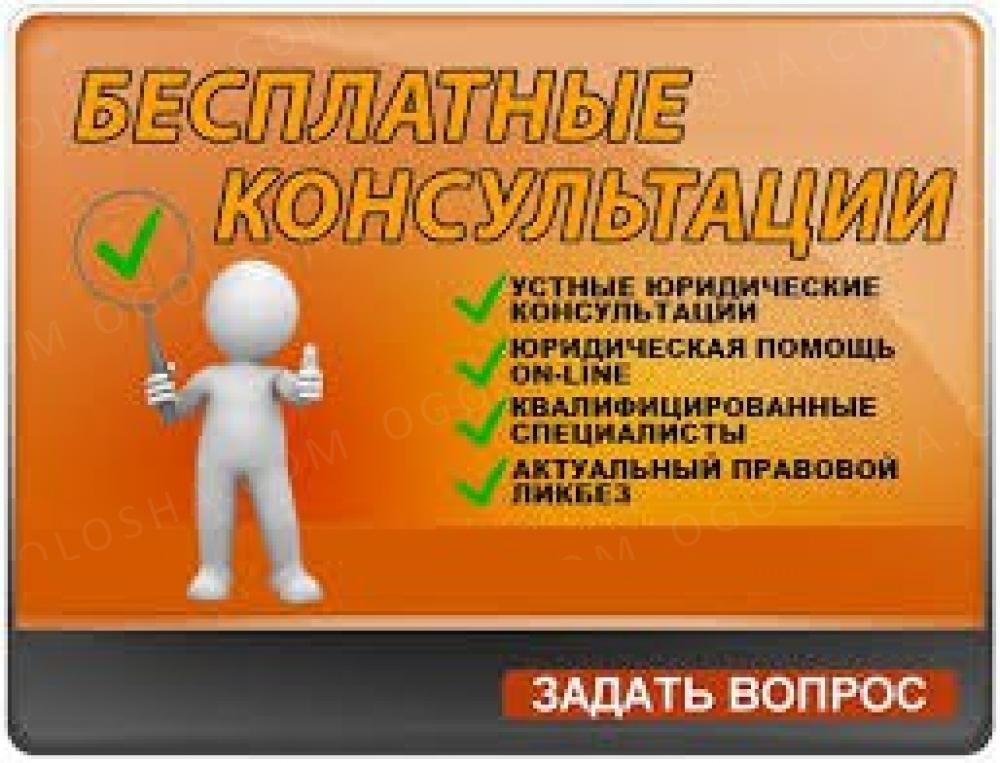 Адвокатское бюро Олега Бовкуна