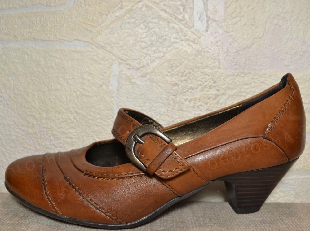 Р 38 Германия,MEDICUS,100%натуральная кожа! СУПЕРкомфортные,добротные туфли
