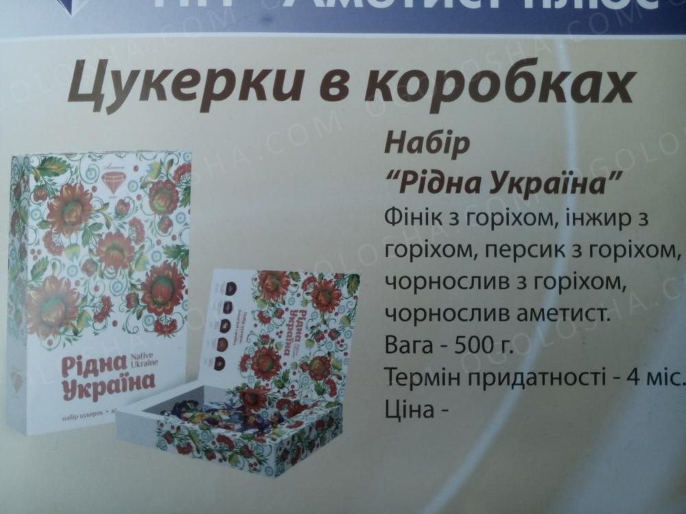 Художественные конфеты