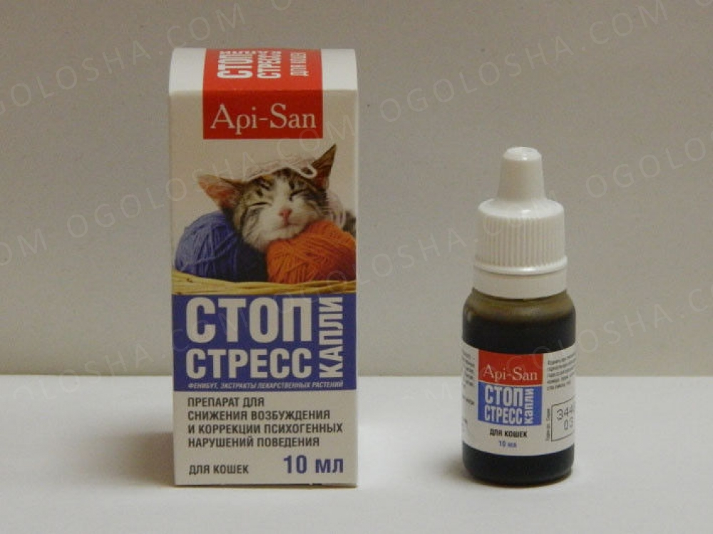 """Стоп-Стресс"" капли для кошек.10мл Апи-Сан. Россия."
