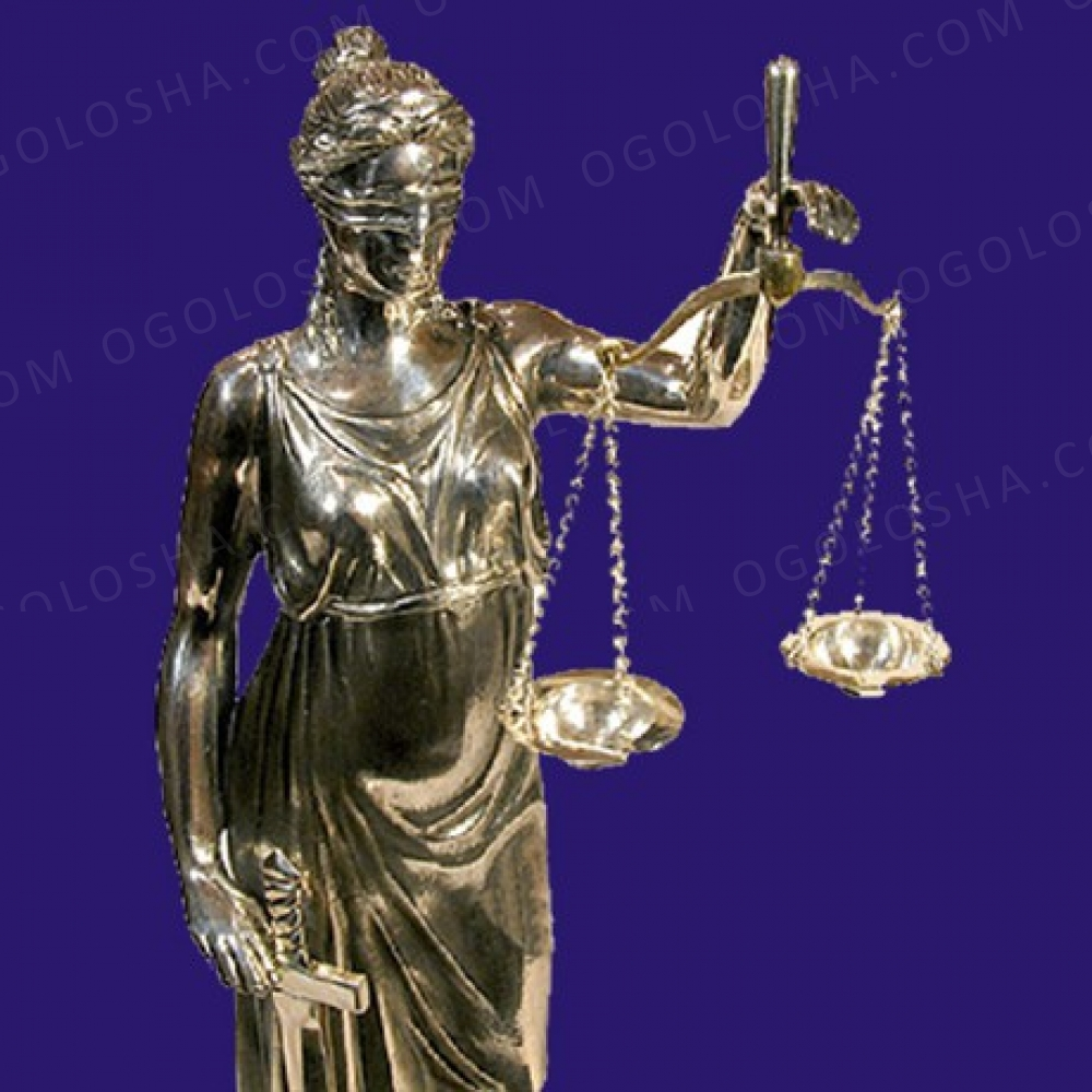 Юридические услуги, адвокат в Кременчуге
