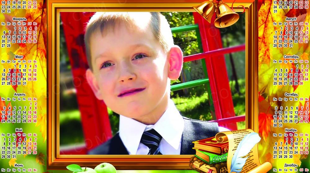 Детская полиграфия: фотоальбомы, календари, пригласительные