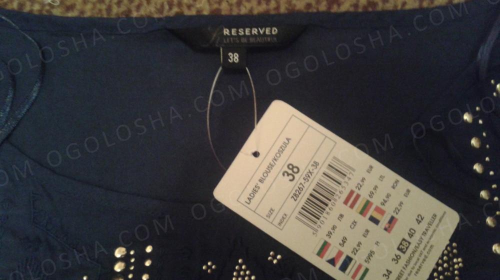 Блуза Reserved М нова