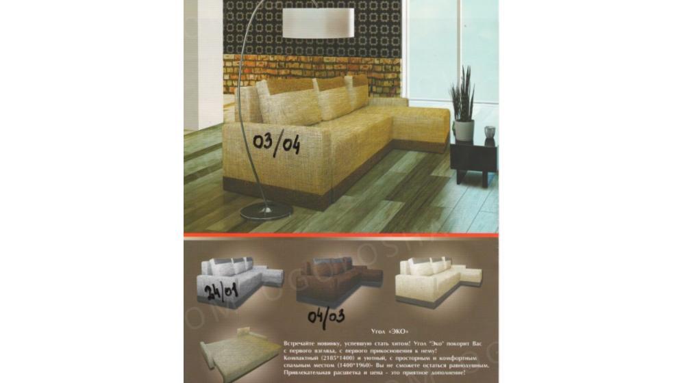 Бюджетные, качественные, красивые, удобные и комфортные диваны со скла...