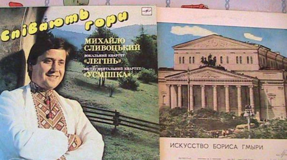 Пластинки  Разные (Классика  эстрада ) Киев. Украина.