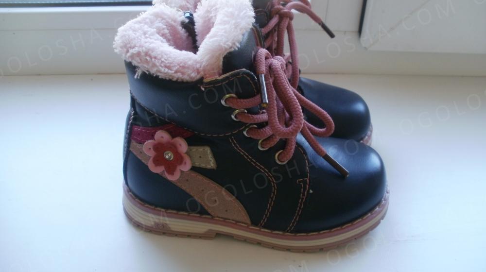 Зимние ботинки Clibee (сапожки) на девочку