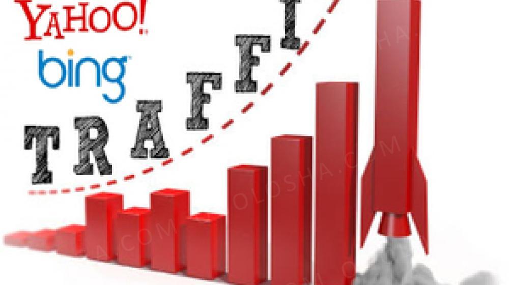Привлечение целевого трафика на Ваш сайт