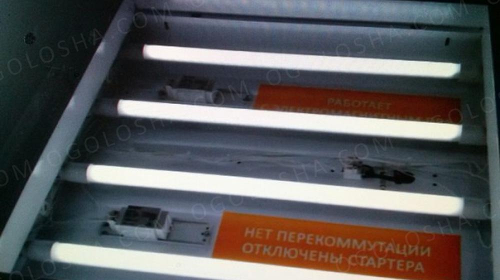 Растровые LED светильники LRC-LED-Armstrong-24W( не Китай)- 27$