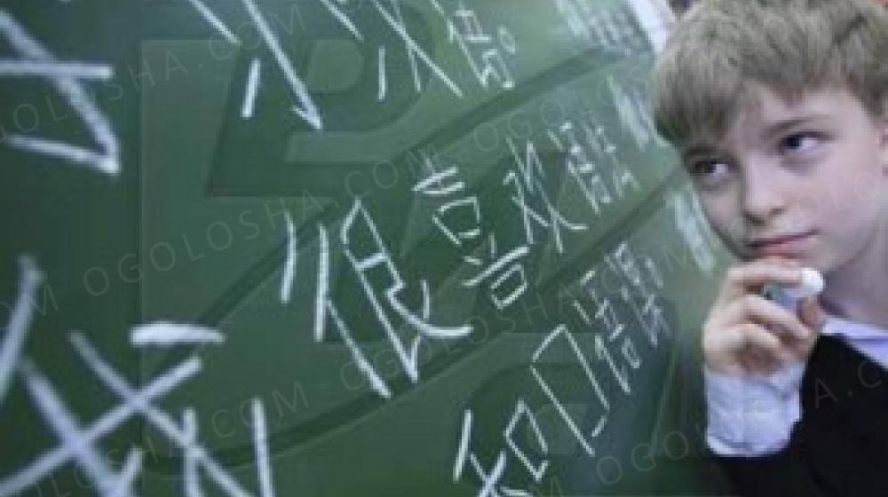 Идет набор на Курсы китайского языка для детей (от 5 до 7 лет)