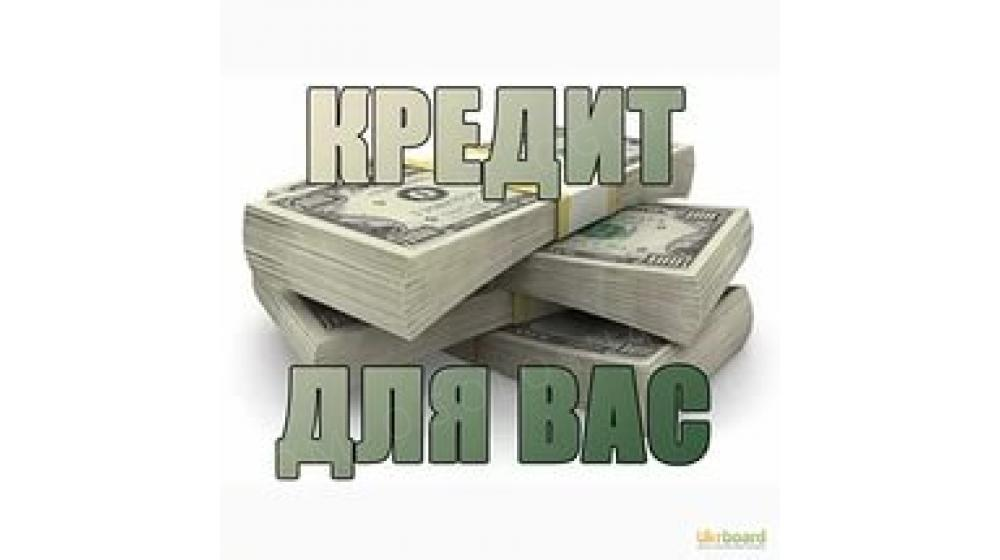 Кредит МОРЯКАМ и СПД до 200 000 грн,Одесса