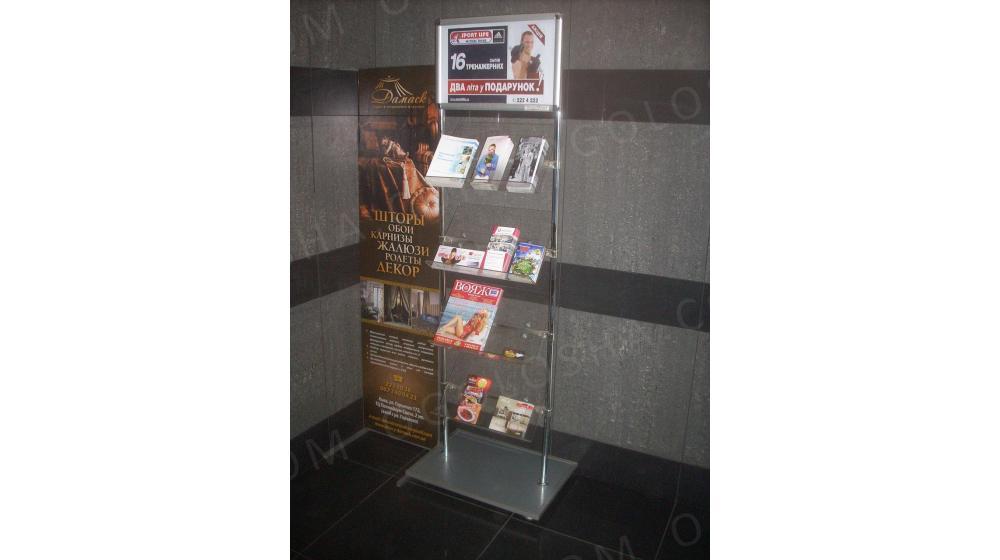 Размещение рекламы в Бизнес центрах Киева