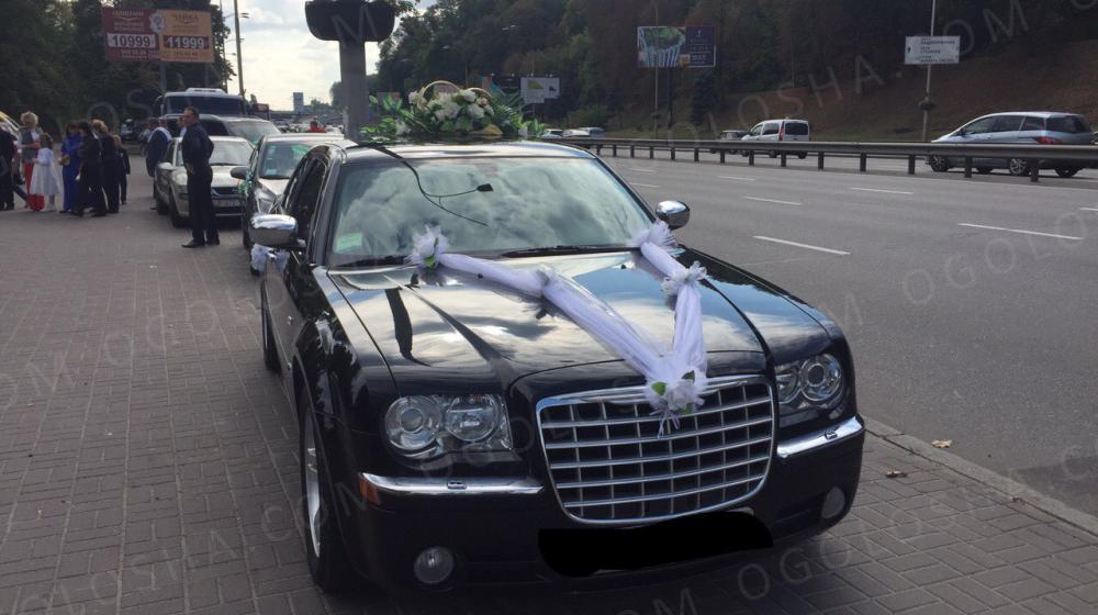 Аренда шикарного авто на свадьбу!