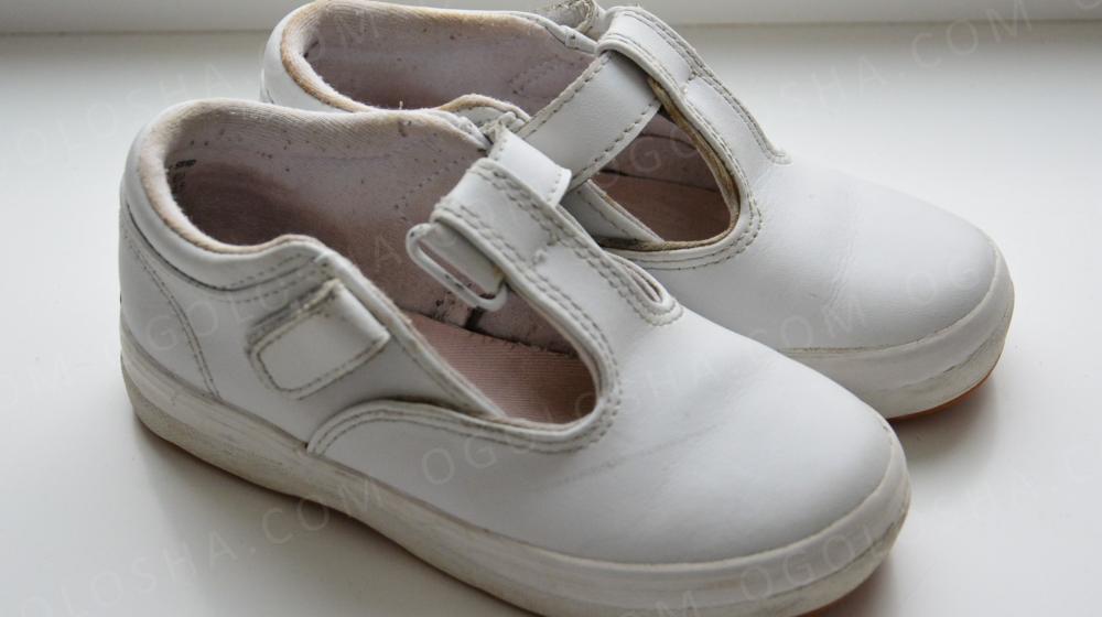 Кожаные туфельки кеды KEDS 16,5см