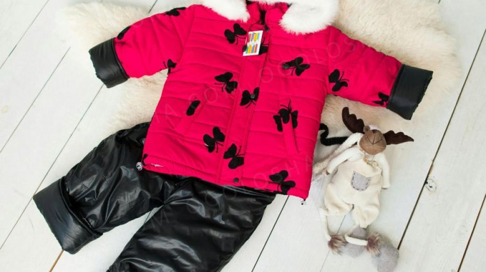куртка+комбез детский