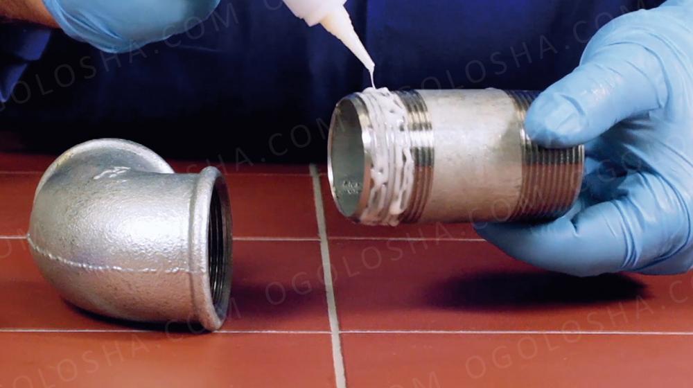 WEICONLOCK  AN 305-11  уплотнитель средней прочности и высокой вязкости
