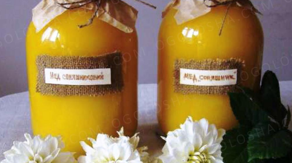 Продам мед соняшниковий натуральний