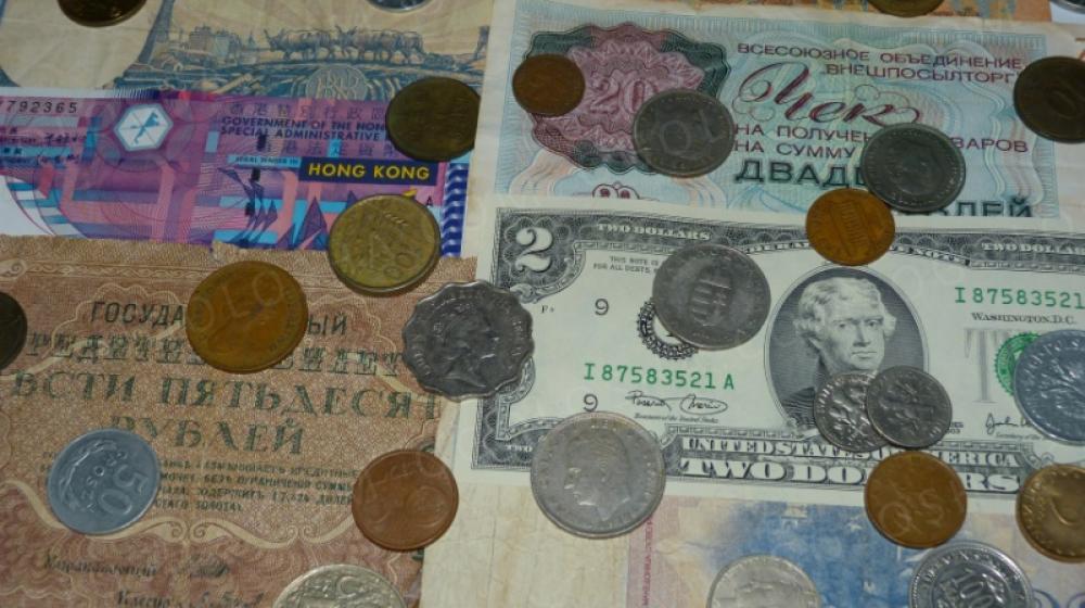Продам коллекцию монет и купюр.
