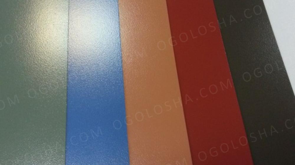 Плоский лист цветной матовый в ассортименте
