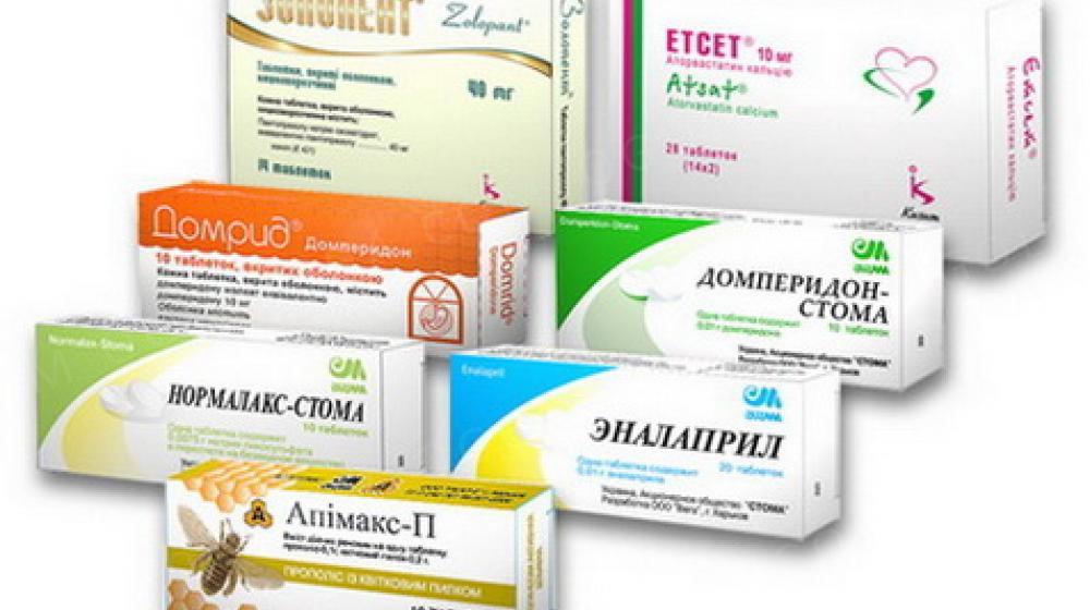 Упаковка Для Лекарственных Препаратов.