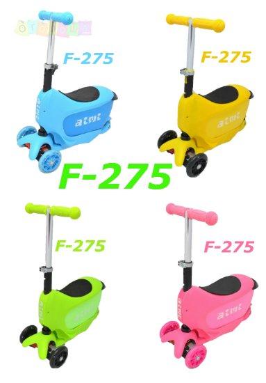 Самокат чемодан F-275 scooter светящийся трехколесный детский mini mic...