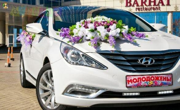 Авто на свадьбу Hyundai Sonata