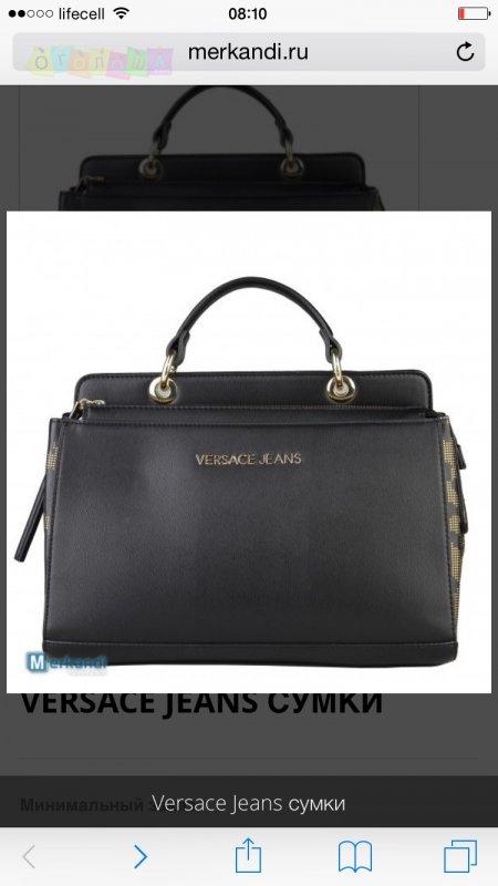 Хочу купить эту сумку