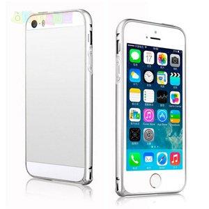 Металлический бампер ультратонкий 0.7мм Jecksion Серебро Silver для IPhone 6 Plus