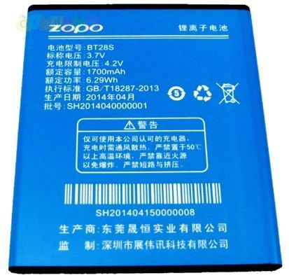 Zopo ZP580 (BT28S) 1700mAh Li-ion