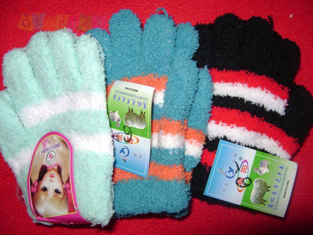 Перчатки детские махровые