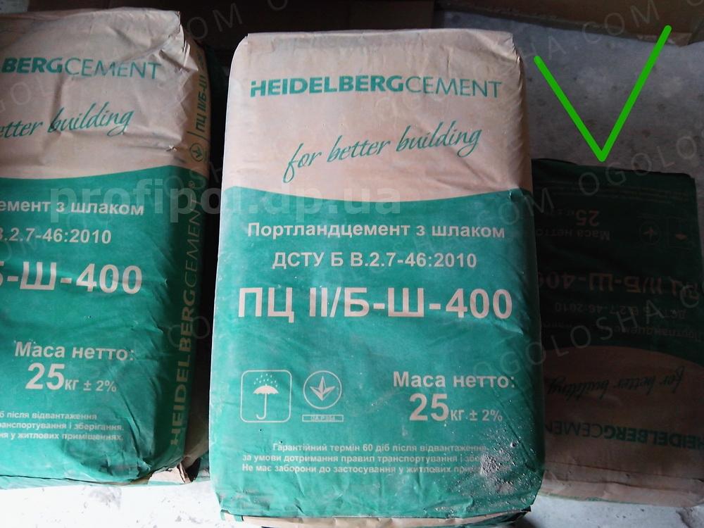 Цемент м500 м400