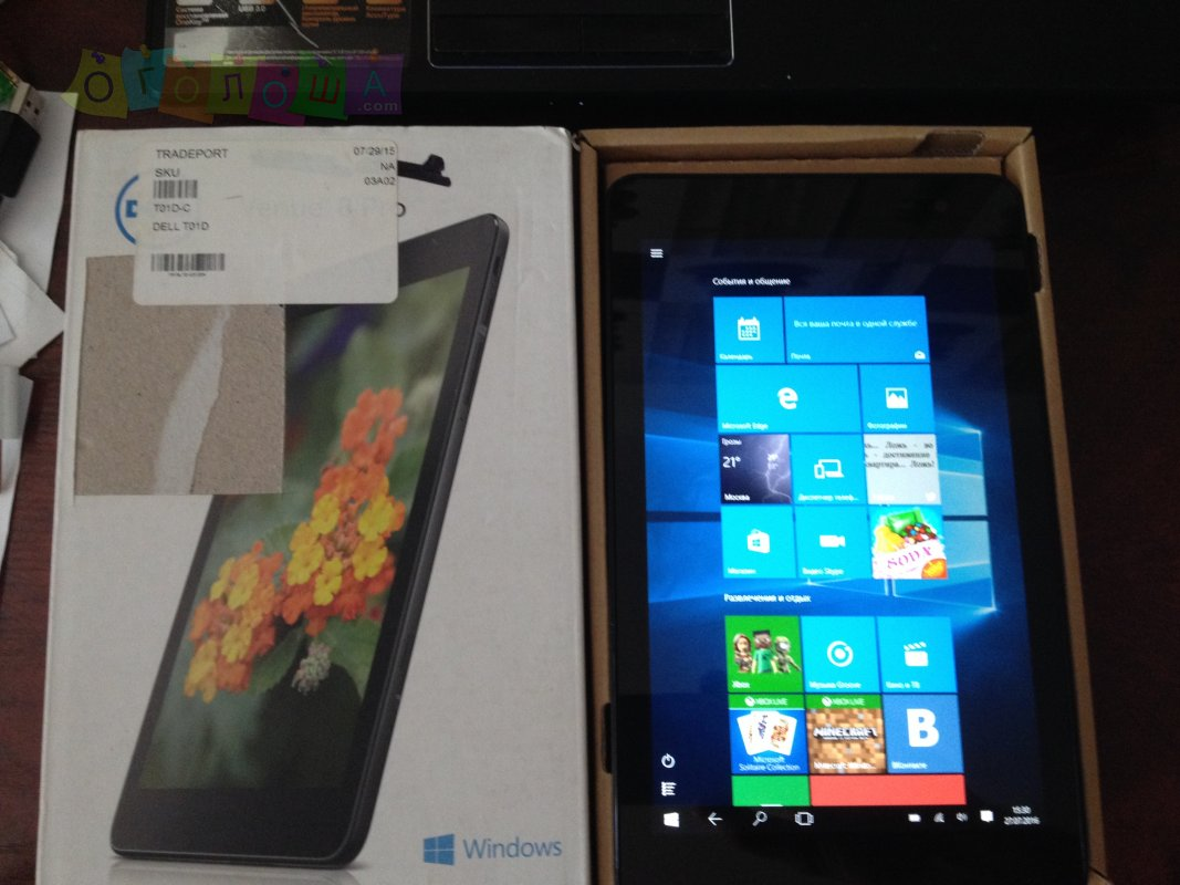 Планшет Dell Venue 8 Pro 3845 32gb Windows10