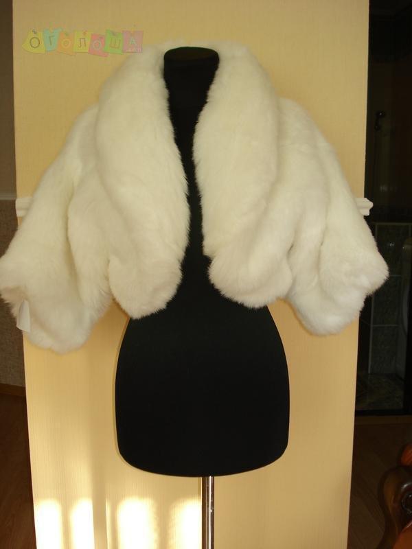 Свадебная шуба из искусственного меха с воротником полушубок с рукавом 3\4.