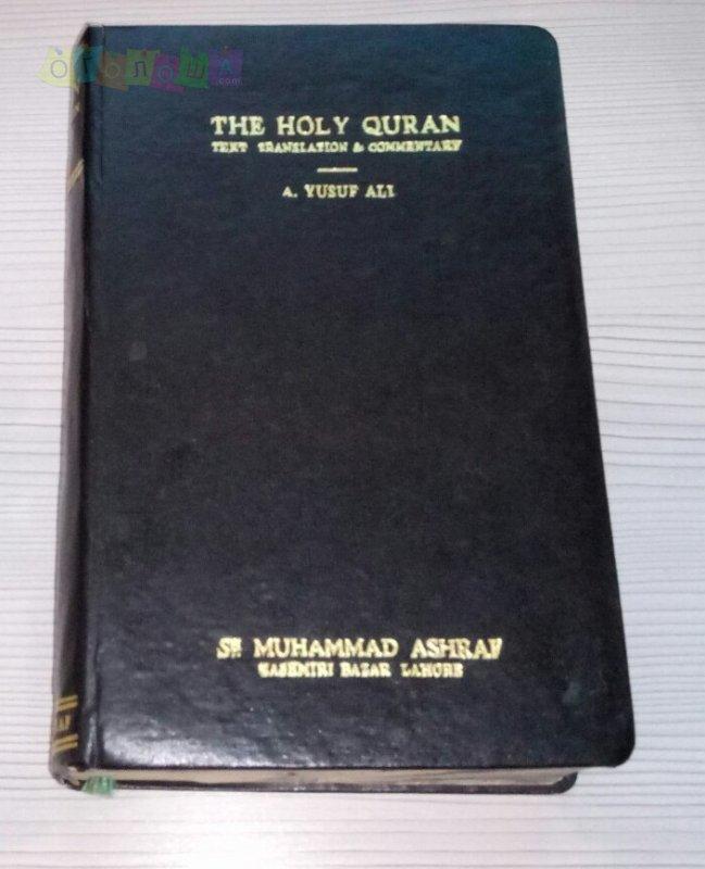 The holy quran | Священный Коран